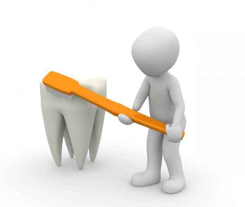 Почистването на зъбите: